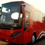 DAMRI Lampung, Harga Tiket dan Jadwal Lengkap