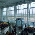 Jadwal Penerbangan Lampung Jakarta